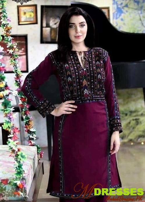 Latest Balochi Salwar Kameez Female